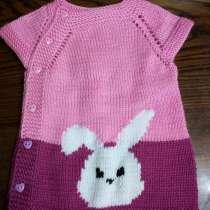 Вязанье для детей, в г.Кривой Рог