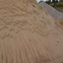 Продам песок карьерный, речной, намывной, в г.Нижний Новгород