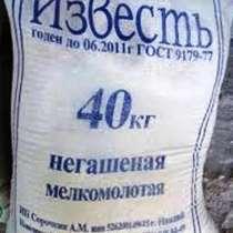 Мешки мкр, биг бег, в Екатеринбурге