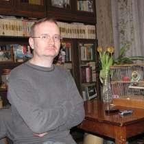 Алексей, 45 лет, хочет познакомиться – Ищу девушку, с машиной, фото машины обязательно, в Москве