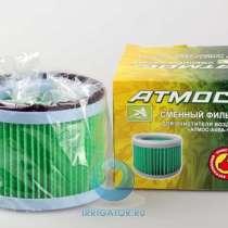 Сменный фильтр для очистителя воздуха Атмос-Аква-1300, в г.Москва