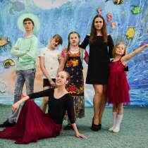 Набор в детскую театральную студию, в Краснодаре