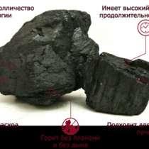 Уголь БПК от производителя с доставкой, в Чите