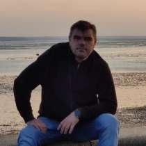 Вадим, 50 лет, хочет познакомиться – Ищу девушку, в г.Лондон