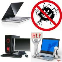 Разбили экран ноутбука или залили водой не паникуйте звоните, в Пятигорске