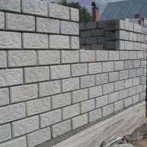 Стеновые блоки с облицовкой от производителя., в Иванове