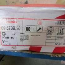 Передние тормозные диски Brembo, в Кемерове