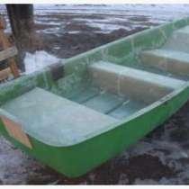 Продам новую лодку из стеклопластика, в г.Челябинск