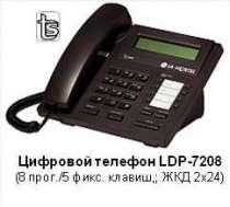 Цифровой системный телефон LDP 72008, в Нижнем Новгороде