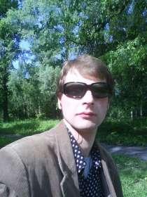 Помощник Директора, в Казани