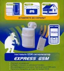 Домофоны и GSM сигнализации - монтаж и обслуживание, в Краснодаре