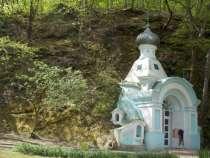 Экскурсионно-туристический маршрут , в Краснодаре