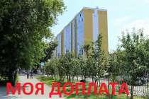 Студия 29кв. м. НОВАЯ с РЕМОНТОМ, в Новосибирске