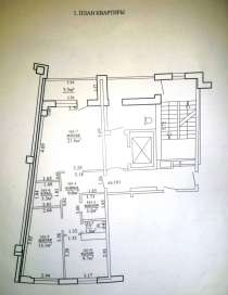 2-х комнатная уютная и теплая квартира в центре Гродно, в г.Гродно