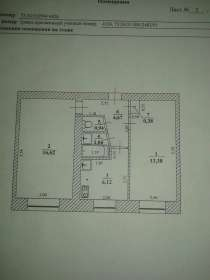 Продам 2х комнатную квартиру, в Ульяновске