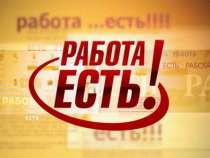 Менеджер по работе с клиентами, в г.Псков