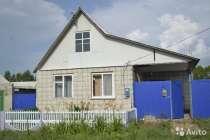 Срочно продам дом в Белгородской обл, пгт. Волоконовка, в Воронеже
