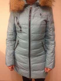 Продам зимние вещи, в Челябинске