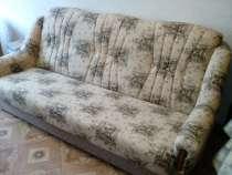 Продам диван в идеальном состоянии, в Омске