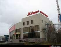 Капитальное cтроительство, в Москве