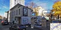 Отдельно стоящее здание в центре Москвы, метро Маяковская, в Москве