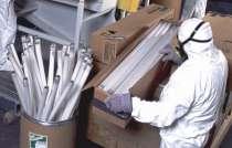 Утилизация промышленных отходов, в Челябинске