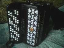 Продам немецкий пятирядный баян кноп. аккор. Royal Standard, в г.Днепропетровск