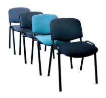 Офисные стулья, в Москве