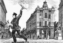 Продавец газет, в Белорецке