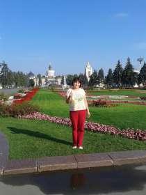 Уход за цветами и декоративными деревьями, в Москве