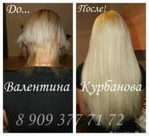 Качественное наращивание волос.Гарантия!!!, в Волжский