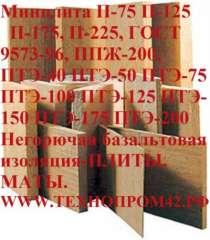 Утеплитель базальтовый Плиты П, ППЖ, ПТЭ, Маты прошивные, в Кемерове
