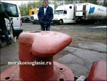 Швартовая тумба ТСО-63 ГОСТ, в Ярославле