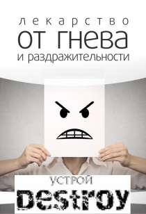 Новое оригинальное развлечение -комната разрушений, в Екатеринбурге