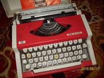 Печатная машинка, в г.Симферополь