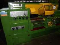 Капитальный ремонт токарных, гильотинных ножниц в Туле, Твер, в Миассе