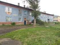 Срочно продам квартиру, в Омске