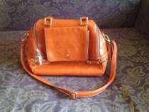 Оранжевая сумка, в Москве