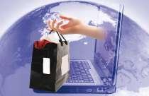 Интернет-магазин, в Нижнем Тагиле