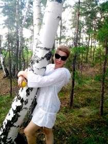 Ксения, 35 лет, хочет познакомиться, в г.Минск