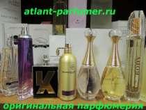 оригинальную парфюмерию оптом, розницу, в Волгограде