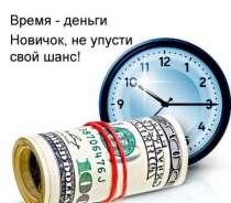 Интернет/менеджер, специалист по рекламе, в Краснодаре