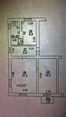 Продается 2-комнатная квартира на 2 пос.Орджоникидзе, 2/3кир, в Ростове-на-Дону