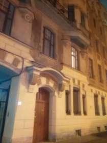 Комната 14 м² в 4-к, 5/5 эт, в Санкт-Петербурге