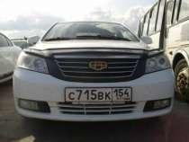 автомобиль Geely Emgrand, в Новосибирске