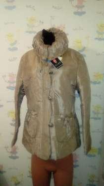 Куртка осень-зима., в Санкт-Петербурге