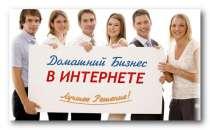 Ассистент менеджера по подбору персонала (без опыта), в г.Севастополь