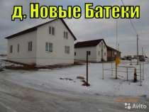 Коттедж 190 кв. м. в д. Новые Батеки, на 10 сотках ИЖС, в Смоленске