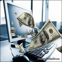 Работа (подработка) в интернете, в Гагарине