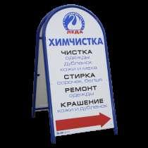 Продам штендер, в Кемерове